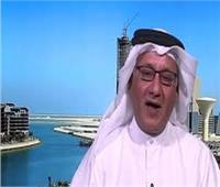 باحث بحريني: قطر هي من وضعت نفسها في موقف المقاطعة