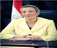 مصر تشارك العالم الاحتفال باليوم العالمي للبيئة على منصات التواصل الاجتماعي