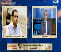 خبير سياسي: ليبيا تتعرض لوصاية دولية وغزو خارجي منذ 2011