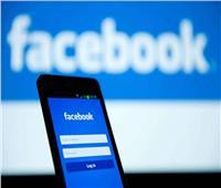 بعد طرح فيسبوك خاصية الجديدة.. خطوات نقل صورك إلى منصة آمنة