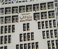 رسميا.. مصر تنهي اتفاقها مع صندوق النقد على قرض بقيمة 5.2 مليار دولار