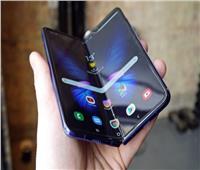 تعرف على مزايا تحديث الجديد لهواتف Galaxy Fold القابل للطي