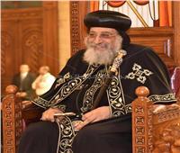 الأحد.. البابا تواضروس يلقي عظة على الفضائيات المصرية