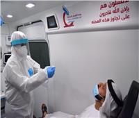 الإمارات: عدد المتعافين بـ«كورونا» يتجاوز المصابين بأكثر من 100 حالة