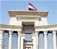 السبت.. المحكمة الدستورية العليا تنظر 10 دعاوى قضائية.. تعرف عليها