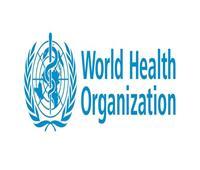 الصحة العالمية تحدد مواقف وحالات ارتداء الكمامة