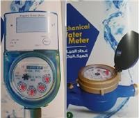 تعرف على الفرق بين عدادات المياه الميكانيكية والعدادات الذكية