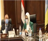 وزيرة الصحة تجتمع بمحافظ الإسكندرية لمتابعة خطة مواجهة كورونا