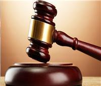 الحبس ٣ سنوات لسائق نقل تسبب فى قتل ربة منزل وأبنائها الثلاثة
