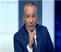 فيديو| أحمد موسى: لا يستطيع أحد تهديد أمن مصر القومي