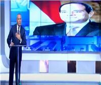 أحمد موسى: ما فعله الرئيس السيسي في ملف العشوائيات لم يفعله أحد