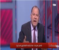 نشأت الديهي: مصر الدولة الوحيدة التي ليس لها أي أطماع في ليبيا