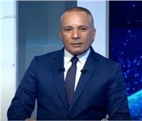 فيديو| أحمد موسى: الهيئة العربية للتصنيع توفر 300 ألف كمامة طبية يوميا الأسبوع المقبل