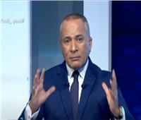 أحمد موسى عن مهاجميه بالسوشيال ميديا..«صفر على الشمال»