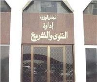 """الفتوى والتشريع تنهي نزاع بين """"الشباب والرياضة"""" و""""محافظة الأقصر """" علي حمام سباحة"""