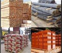أسعار مواد البناء المحلية الاثنين8 يونيو