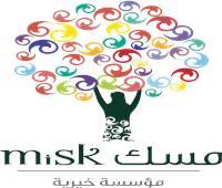 «نيوم» وأكاديمية مسك تطلقان برنامج «سبارك» لتمكين ريادة الأعمال والابتكار في السعودية