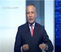 أحمد موسى: منذ 6 سنوات شاهدنا أول عملية تسليم سلطة في تاريخ مصر |فيديو