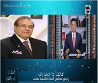 فيديو| حسن راتب: من حسن الطالع أن وهب الله لمصر زعيمًا مثل السيسي