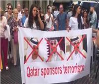دعوى قضائية تتهم قطر بتمويل هجمات إرهابية قتلت أمريكيين