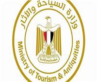 السياحة: حوافز وتخفيضات لتشجيع عودة الرحلات السياحية لمصر