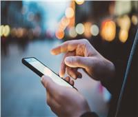 احذف هذا التطبيق فورا من هاتفك.. يستنزف حساباتك المصرفية