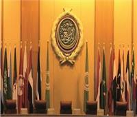 وزراء التعليم العرب يناقشون «وثيقة تطوير التعليم».. الأربعاء المقبل