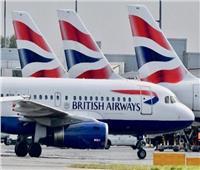 شركات طيران بريطانية تقوم بإجراء قانوني ضد سياسة الحكومة للحجر الصحي