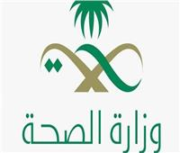 «الصحة السعودية»: 3921 إصابة جديدة بفيروس «كورونا».. و36 حالة وفاة