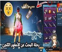 ستريمر مصري يفتح صناديق «ببجي» بقيمة 100 ألف شدة في بث واحد فقط