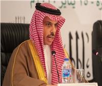 وزير الخارجية السعودي: التدخلات الإقليمية تلعب دورا تخريبيا في المنطقة
