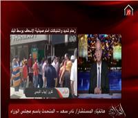 فيديو| عمرو أديب يستشهد بتقرير «بوابة أخبار اليوم» لخناقة صيدلية الإسعاف
