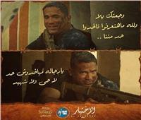الهجرة: ترجمة حلقات من مسلسل «الاختيار» لأبناء المصريين بالخارج