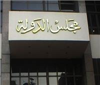 القضاء الإداري يقضى بعدم قبول دعوى وقف امتحانات الثانوية العامة