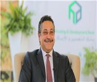 بالفيديو.. رئيس بنك التعمير والإسكان: الاقتصاد المصري الأقوى في المنطقة