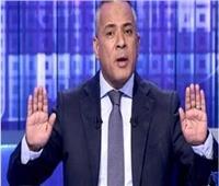 أحمد موسى| اطالب بتغيير أسماء بعض الشوارع حتى لا تحمل أسماء الغزاة