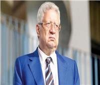 مرتضى منصور| الحديث عن عودة الدوري «كلام فارغ»