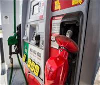 وزارة البترول تستعد لوضع أسعار الوقود الجديدة مع بداية يوليو القادم