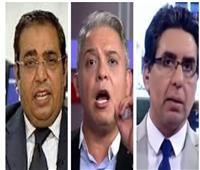 فيديو| زوبع ومطر وناصر.. خونة بـ«رخصة» يؤيدون سرقة الأتراك لموارد مصر