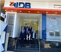 افتتاح فرع جديد لبنك التنمية الصناعية بالإسماعيلية