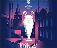 هل تُحرم تركيا من استضافة نهائي دوري أبطال أوروبا؟