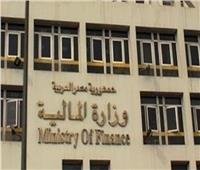 المالية: المؤسسات الدولية تشيد بالاقتصاد المصري خلال 6 سنوت