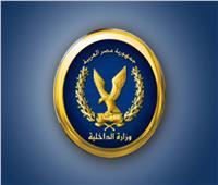 ضبط 4 آلاف شخصا اخترقوا حظر التجوال و2695 سيارة مخالفة