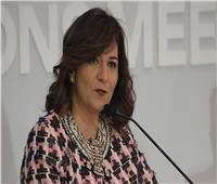وزيرة الهجرة: 26 ألف مشاهدة للحلقة 28 المترجمة من «الاختيار»