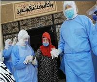 صور| «الصحة» تعلن شفاء أكبر معمرة «96 عامًا» من فيروس كورونا