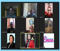 لجنة المرأة ذات الإعاقة تناقش أنشطة اللجنة الوطنية للقضاء على ختان الإناث
