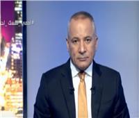 محافظ الفيوم يستجيب لاستغاثة أم لعلاج ابنها المصاب بالهيموفيليا .. فيديو