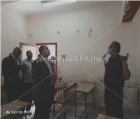 صور| «الشهابي» يتابع استعدادات امتحانات الثانوية العامة بالعياط