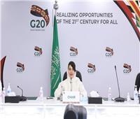 خطة عمل «مجموعة العشرين» للمساهمةفي جدول أعمال التنمية المستدامة 2030