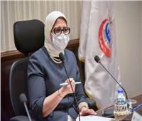 توجيه عاجل من وزيرة الصحة للمحافظات الـ8 الأكثر بإصابة بفيروس كورونا